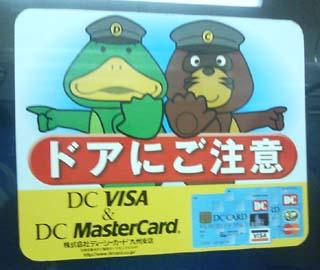 VISA MasterCard.jpg